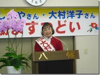 井坂・大村励ますすどい (22)