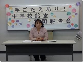 横須賀でも中学校給食の実現を報告集会 (2)