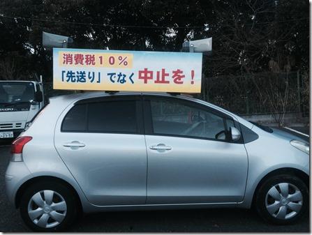 宣伝カー (5)