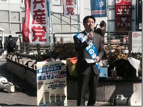 井坂しんや宣伝20