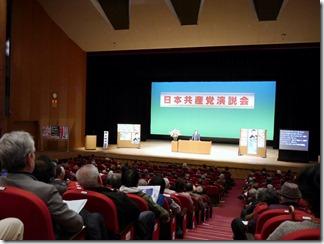 日本共産党演説会井上さとし議員の演説 (10)