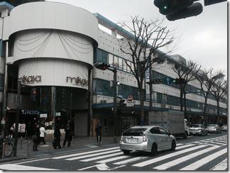 三笠ビル商店街 (11)