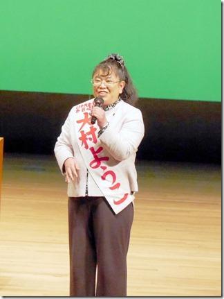 日本共産党演説会井上さとし議員の演説 (1)