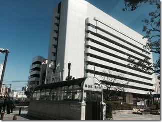横須賀市役所 (4)