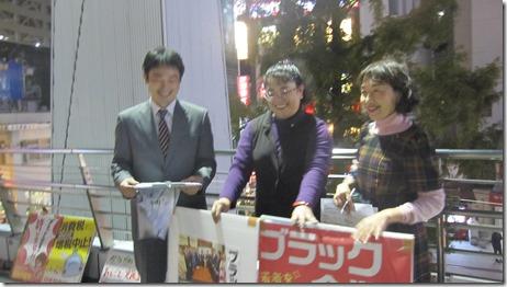 神奈川県議会議員候補 井坂しんやはこんな人-⑥
