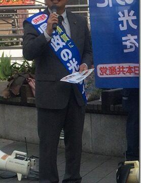 神奈川県議会議員予定候補 井坂しんやはこんな人ー①