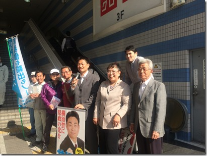 神奈川県議会議員候補 井坂しんやはこんな人-⑤