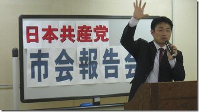 2013年議会報告井坂2