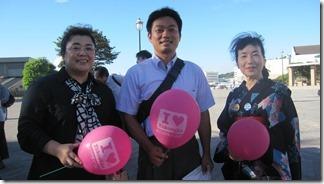 神奈川県議会議員候補 井坂しんやはこんな人-⑬