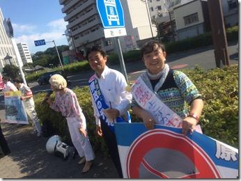 神奈川県議会議員候補 井坂しんやはこんな人-⑨