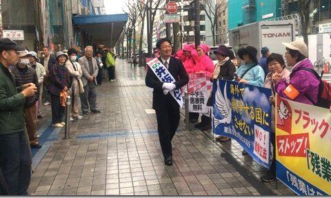 告示日 井坂しんや県会議員候補が元気にスタート!