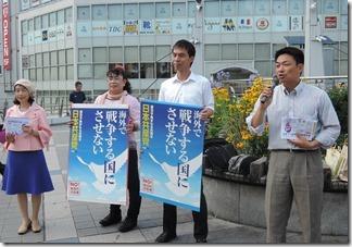 閣議決定許さないYデッキ宣伝 (4)