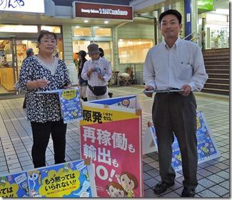神奈川県議会議員候補 井坂しんやはこんな人-⑦