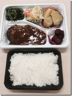 「仮称」横須賀給食弁当