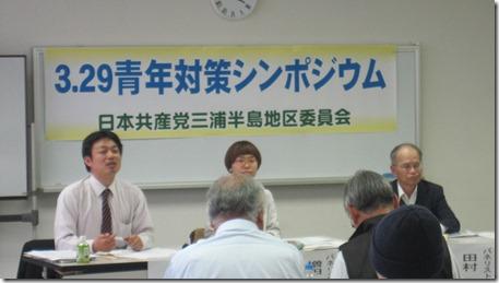 神奈川県議会議員候補 井坂しんやはこんな人ー⑭