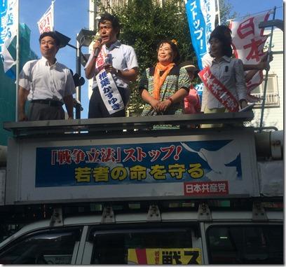 椎葉かずゆき参院候補横須賀で遊説