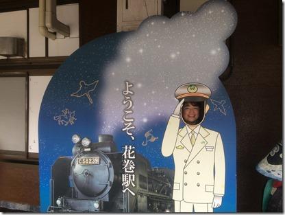 岩手県花巻~遠野旅行 (5)