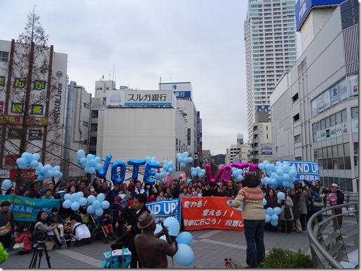 STAND UP!パレード (7)