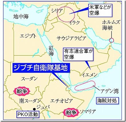 アフリカ紛争地図
