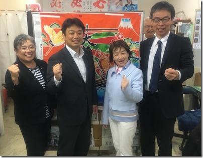 議員になって4期目・13年目、これからも困っている人と共に考え行動していきます。日本共産党横須賀議員団・県政ー市政連携して頑張ります!