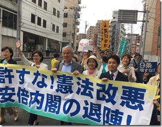 5・3憲法記念日神奈川県民のつどい集会とデモ2019年 (6)