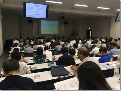 第11回生活保護問題議員研修会in新潟