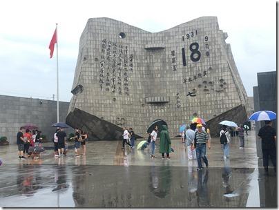 2日目瀋陽9・18事変博物館前 (32)