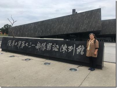 中国東北部の旅 瀋陽とハルビンに学ぶ④