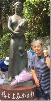 横須賀の台風状況 平和の母子像前集会 「沈黙 立ち上がる慰安婦」の後援名義不承認問題 他