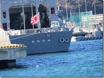 海上自衛隊 護衛艦 たかなみ 中東へ派遣 歴史を画する暴挙