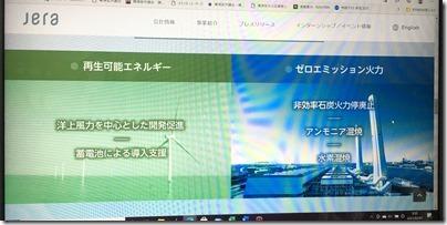 横須賀市の「ゼロカーボンシティー宣言」に思う