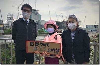 石炭火力発電所は中止を!これが世界の趨勢。